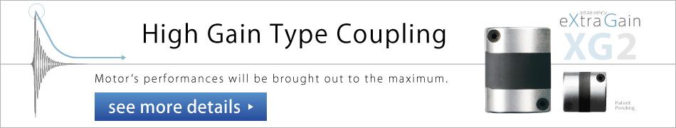 High Gain Type Coupling